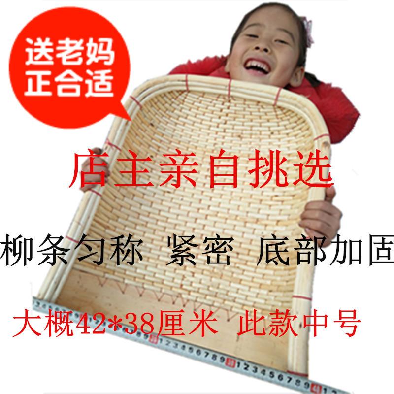 Исключительно вручную ива компилировать сельское хозяйство использование совок для мусора ива статья бамбук компилировать бамбук статья сельское хозяйство домой воздуха солнце сухой товары домой совок для мусора бамбук сито сын