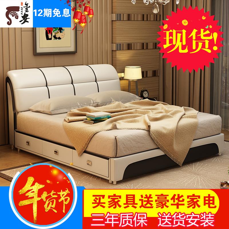 璽安真皮床 簡約軟體床雙人床1.8皮床婚床1.5米小戶型儲物婚床