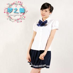 Пользовательские женские летние мундиры класс студент обслуживают костюм корейских студентов загруженные JK униформа мило рубашка Puff рукавом