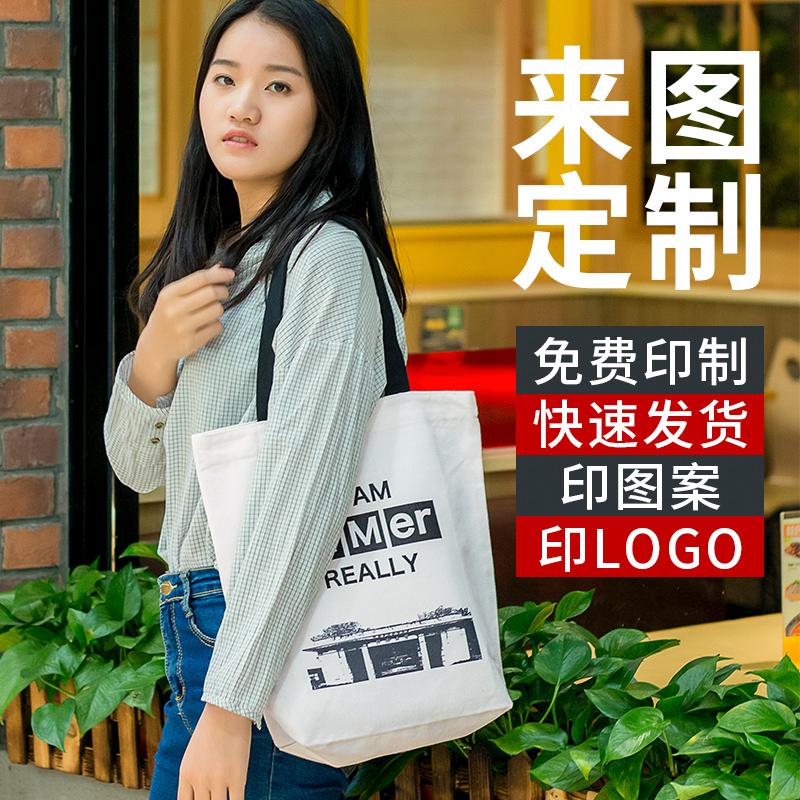 Персональные настройки мешок сумка печать logo фото полный промышленность дизайн большой льготный один порядок