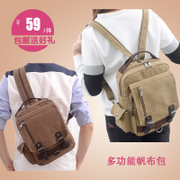Women bags canvas bag Korean shoulder chest shoulder bag multi-function school schoolbag riding wind man bags travel bags