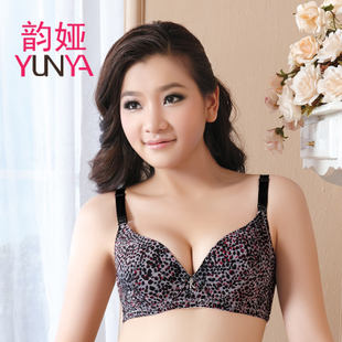 Ya Yun black cotton underwear pregnant nursing bra nursing bra with rims anti sagging bra during pregnancy