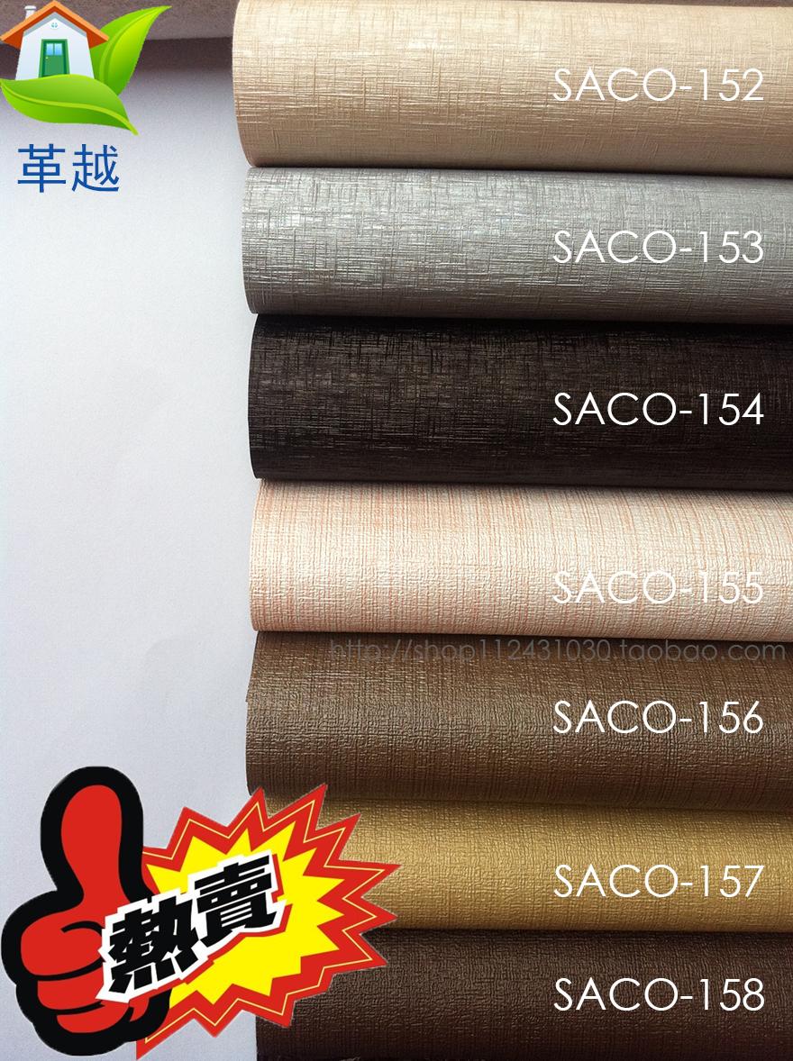 【麻の布目】ソファークッション生地SACO皮革の防火、耐燃性、耐摩耗性環境