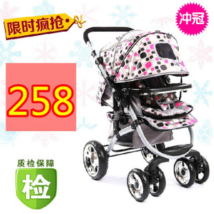 European exports of super shock sitting stroller bidirectional lying stroller stroller full bottle