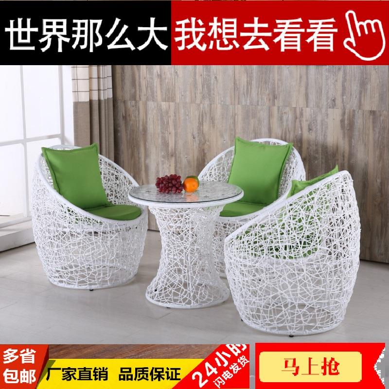 藤椅三件套白色休闲椅阳台桌椅套件组合庭院户外小茶几旋转腾椅子