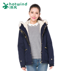 Hot ladies slim slimming new Korean woman in winter coat padded warm coat 15H5901