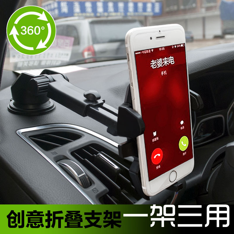 Автомобилей Телефон скобки выход универсальный всасывания-категории Многофункциональные инструмент для навигации мобильного телефона владельца авто