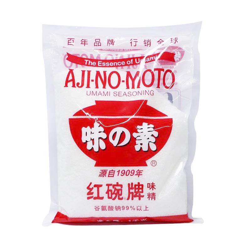 Вкус это вегетарианец AJINOMOTO красный чаша карты вкус хорошо грубый хорошо 1KG 99% 2 почтовая сумка может оптовая торговля