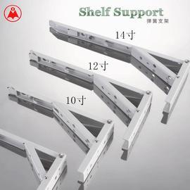 摩帝仕 14寸折叠弹簧支架  活动支架托架 三角形置物架 层板支架