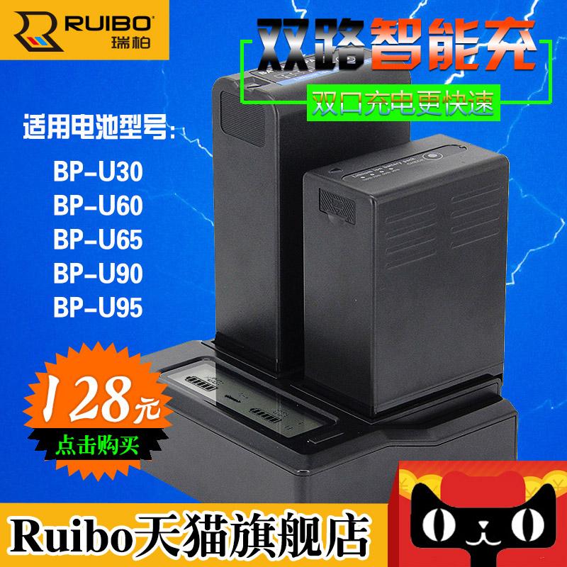 ruibo 索尼BP-U60电池座充 EX260\280 FS7 EX3双充 U30 U90充电器