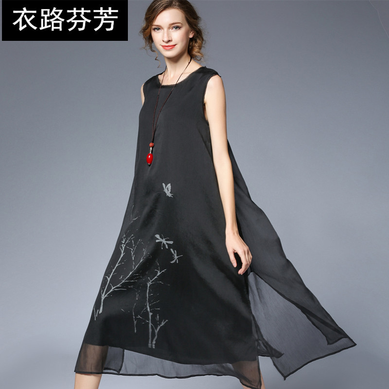 衣路芬芳大码女装新款胖mm夏宽松200斤中长款加肥加大无袖连衣裙