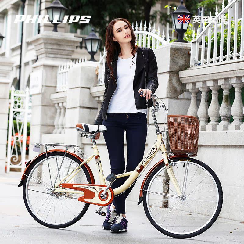 菲利普女士自行车淑女成人24寸轻便城市通勤车复古普通学生单车