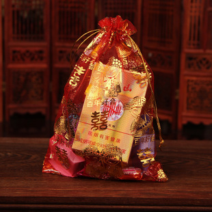 Trumpet wedding supplies wholesale candy box candy bags yarn gift bag Favor bags hi egg candy cigarettes