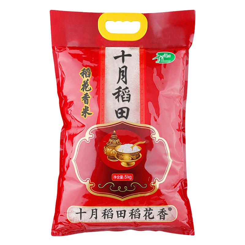 十月稻田 稻花香大米5kg東北大米新老包裝 發