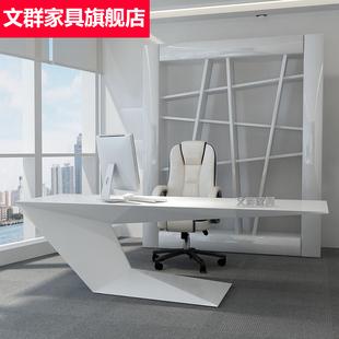 创意时尚办公桌简约现代白色烤漆老板桌总裁桌经理桌大班台主管桌