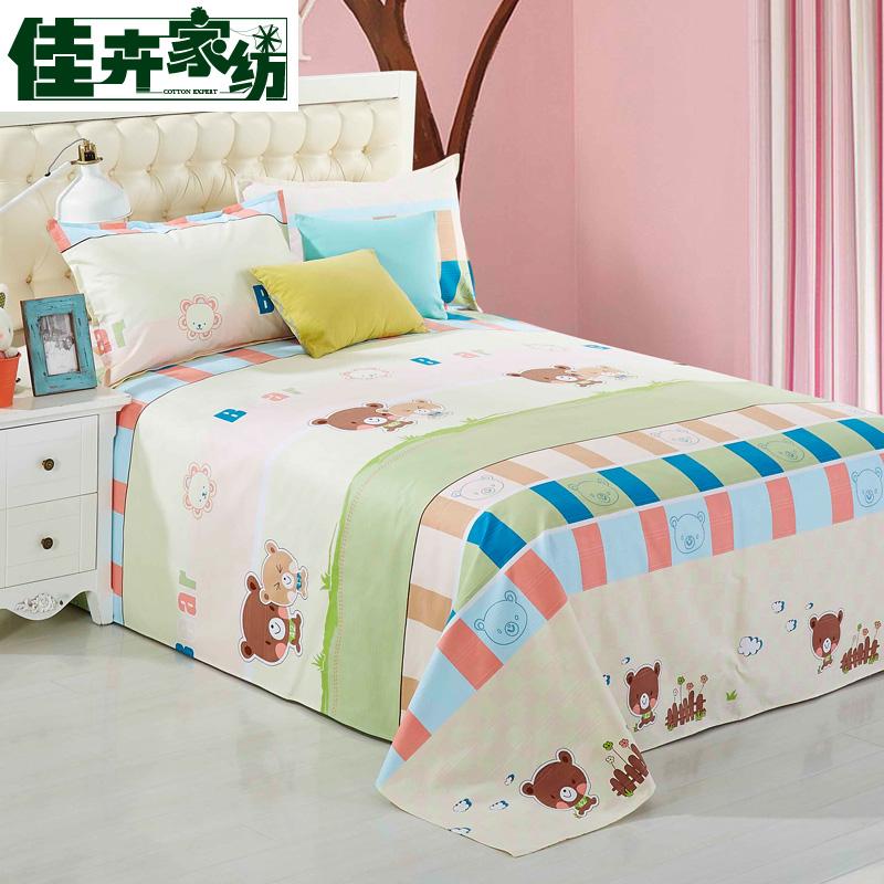 佳卉老粗布床單單件 純棉提花加厚加大雙人被單全棉布1.5米1.8床