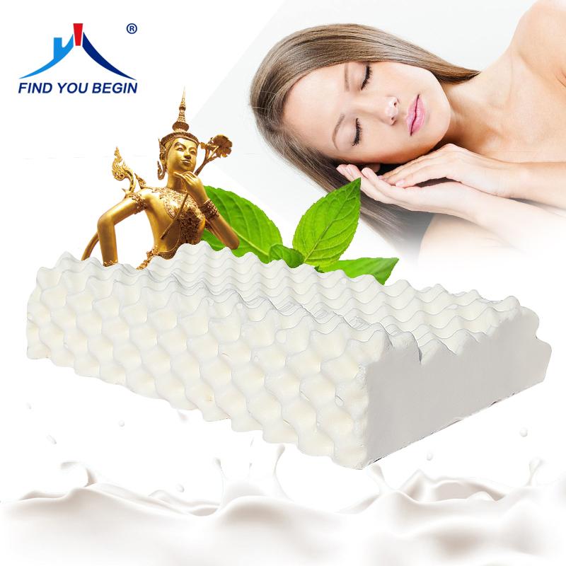 凡亚比 泰国进口天然乳胶枕