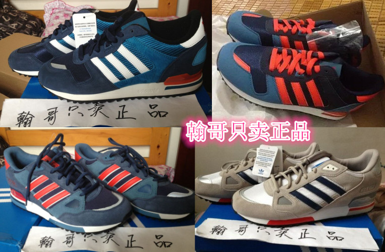 16483418ee81d G96517 G96724 G96718 m25838 M21655 Adidas  clover ZX750 jogging shoes. Loading  zoom