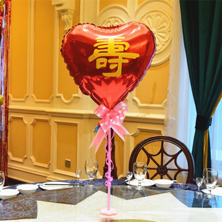 День рождения декоративный воздушный шар жизнь праздник ткань положить пакет жизнь праздник жизнь слово стол поплавок воздушный шар дед бабушка старики живая жизнь