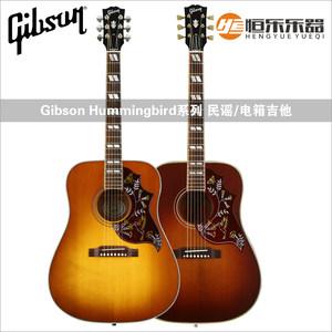 恒韵琴行 Gibson吉普森 Hummingbird 蜂鸟 美产全单民谣电箱吉他