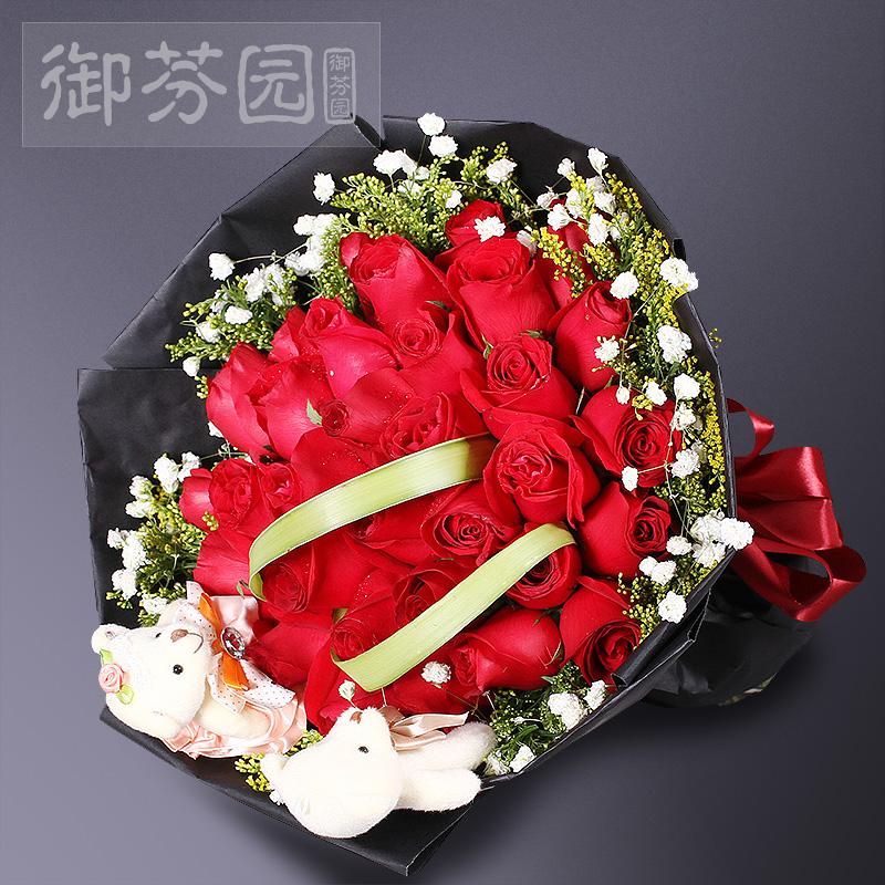 宜春鲜花速递红玫瑰表白花束生日礼盒上高宜丰全国同城配送花上门