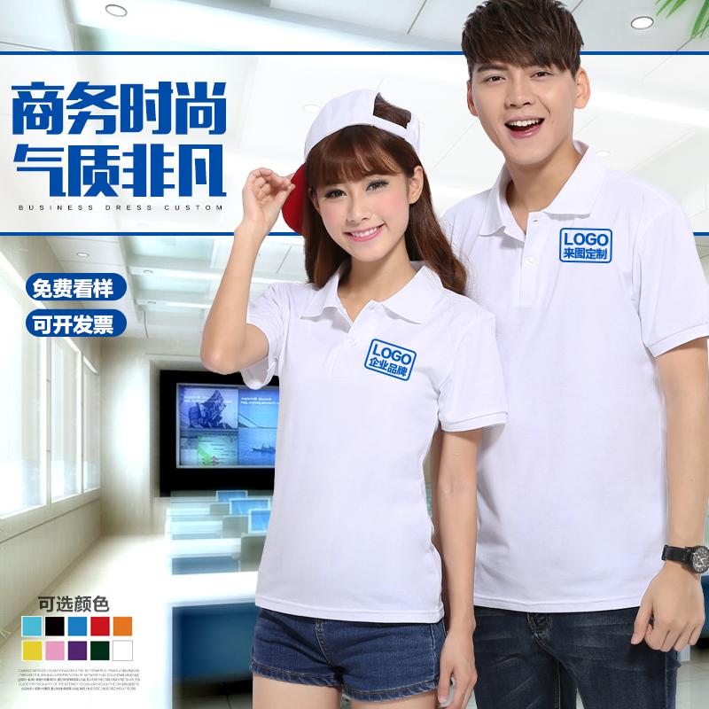 Реклама рубашка сделанный на заказ T футболки мобильный телефон магазин культура из рубашка годовщина смысл праведность любители деятельность рубашка отворот polo рубашка работа одежда