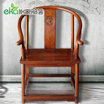 Yi Mahogany Chair Solid wood armchair A chair flower pear Wooden Stool Book table and chair