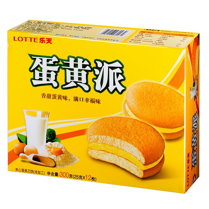 ~天貓超市~Lotte 樂天 蛋黃派12枚300g 盒 零食早餐蛋糕點心
