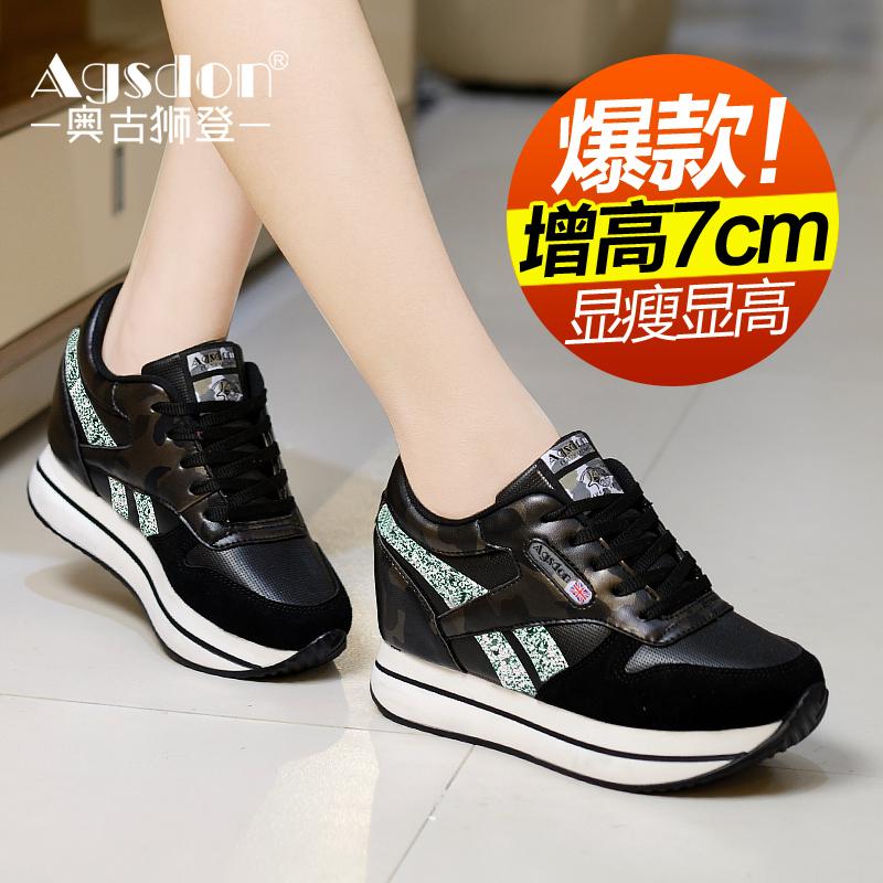 AO Shi 2016 осень новый стиль Спорт увеличение корейских женщин обувь Обувь женская обувь