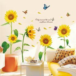 创意墙贴客厅卧室墙壁贴纸墙画儿童房装饰餐厅玄关贴花贴画向日葵