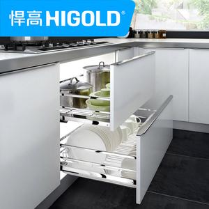 HIGOLD/悍高 拉篮黑钻304不锈钢厨房橱柜拉篮调味拉篮阻尼大碗篮
