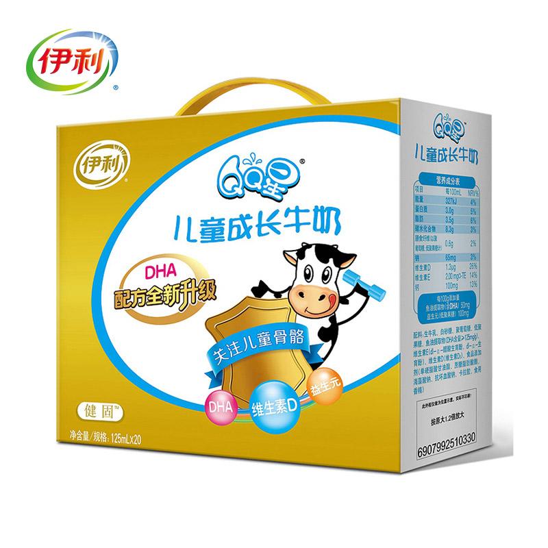 ~天貓超市~伊利 QQ星兒童成長牛奶 健固 125ml^~20 嗬護兒童