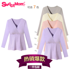 SweetMom hot on sale in the spring and autumn cross long sleeve lactation clothes cotton bales side coat pregnant women breastfeeding package mail