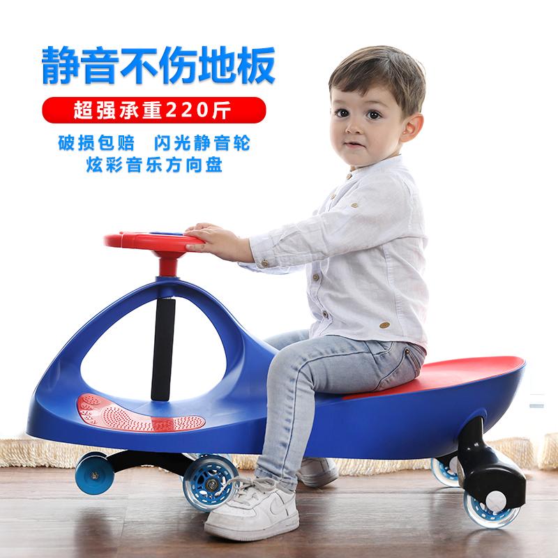 Музыка labelle ребенок shally автомобиль качели автомобиль с музыка молчание скольжение скольжение автомобиль 1-3-6 лет ребенок игрушка маленькая девочка маленькая девочка автомобиль