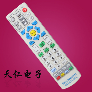 Jiangsu Digital TV remote panda Galaxy Coship Changhong Skyworth set top box remote control