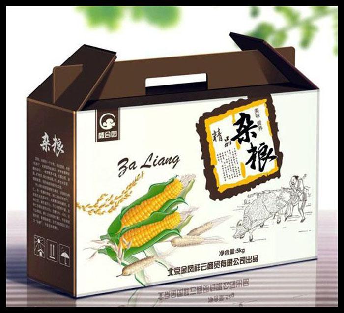 产品外包装定做 印刷彩盒 特产礼品盒定制食品纸箱手提礼盒订做