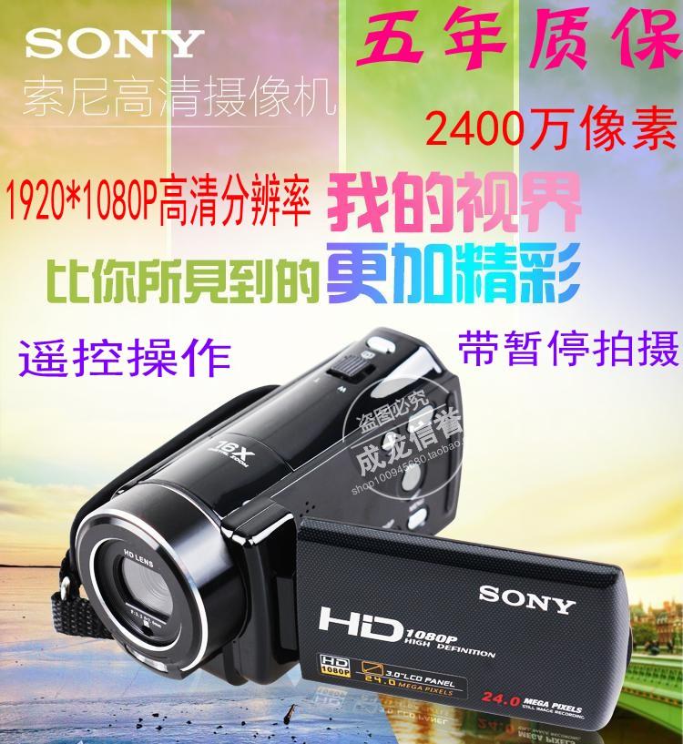 Пакеты по электронной почте ultra HD цифровой видеокамеры Мини-туристический свадьба видео dv2400 мегапиксельной камеры