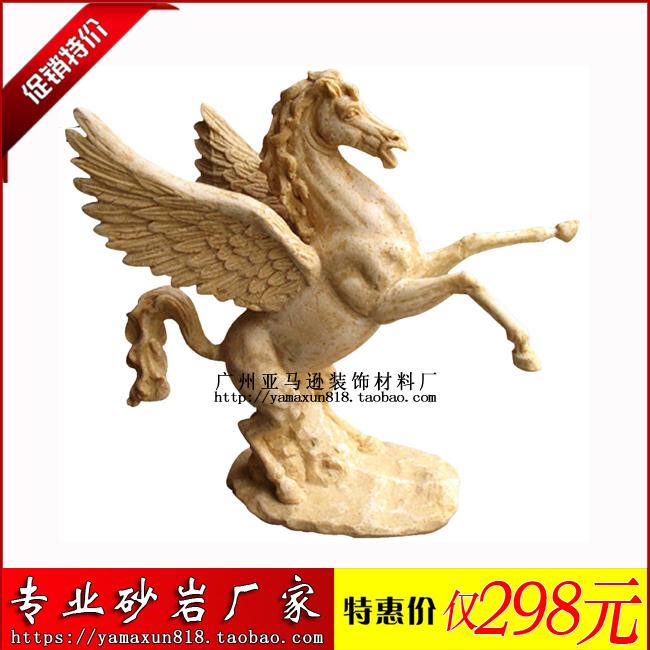 ���R�d砂�r�A雕�-小�w�RY079 �_皇冠 �W式雕塑/�b修材料