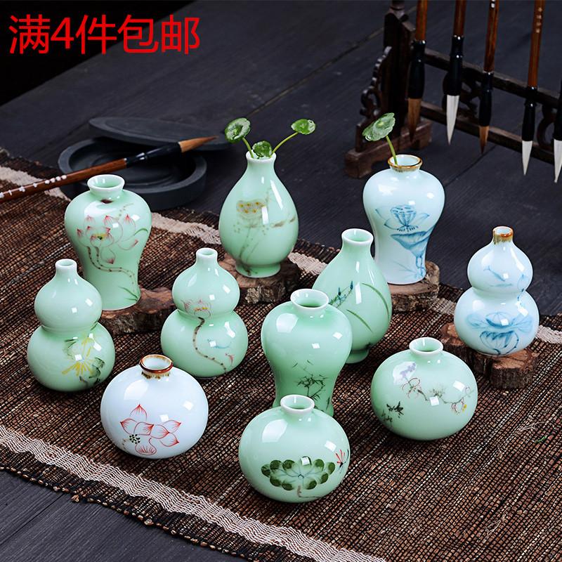 青磁の手描きの小さな花瓶、家の装飾品、水培花器の陶磁器の小さな花瓶が創意的にミニの花瓶を飾っています。