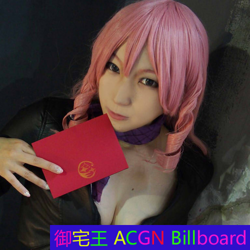 Enigma of demons dog feed Yijie wig Rouge pink 100cm sideburns Roman curly piece cos wig