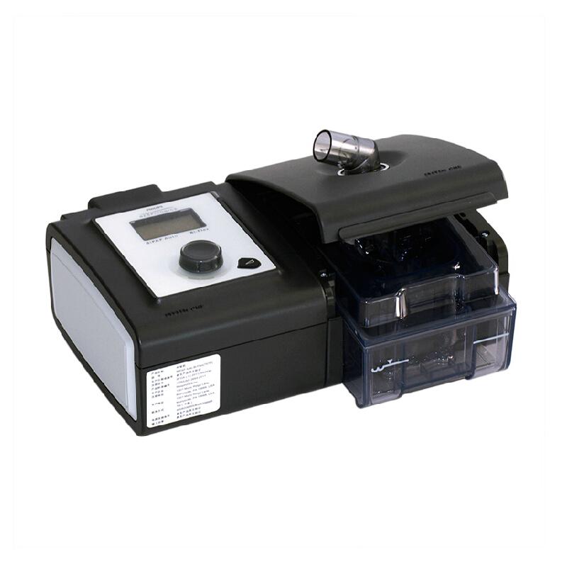 Philips большой мир дыхание машинально REMstar Auto 567P автоматический моногидрат квартира дыхание только храп устройство