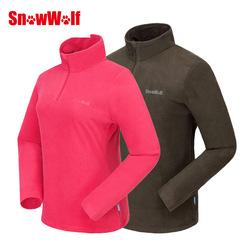 Флисовая куртка Snowwolf 10512301
