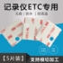 3m double-sided adhesive stickers for automobiles, strong, transparent, seamless, waterproof, high temperature resistant, mobile phone recorder, etc. fixed