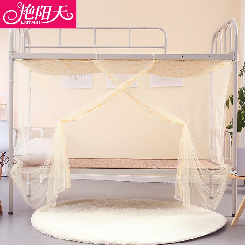 大學生防塵頂蚊帳宿舍寢室1.0M1.2米蚊帳上鋪下鋪上下床單人床
