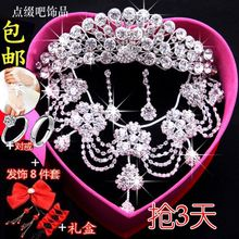 The bride tiara crown necklaces earrings three suits Korean wedding hair accessories earrings bridal accessories butterfly miss