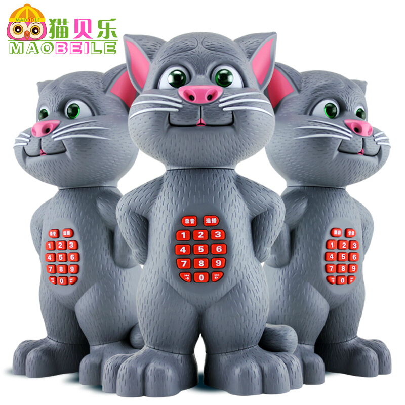 Baylor Talking Cat Tom Tom Cat Doll Storytelling Intelligent