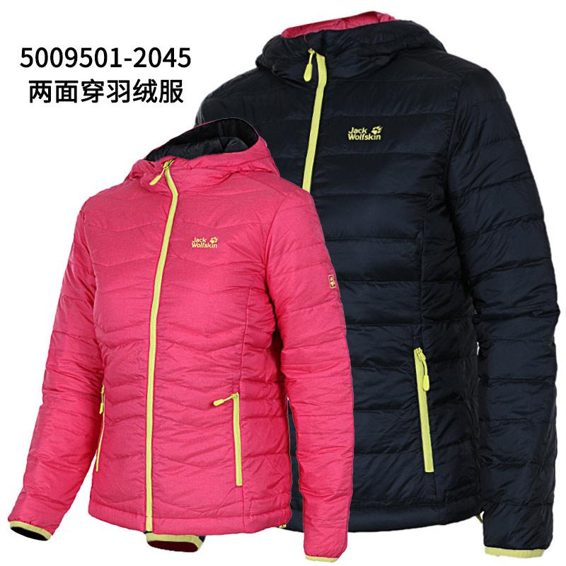 JACKWOLFSKIN/ когти женские модели 2017 новый осеняя модель обе стороны носить лесополоса куртка 5009501