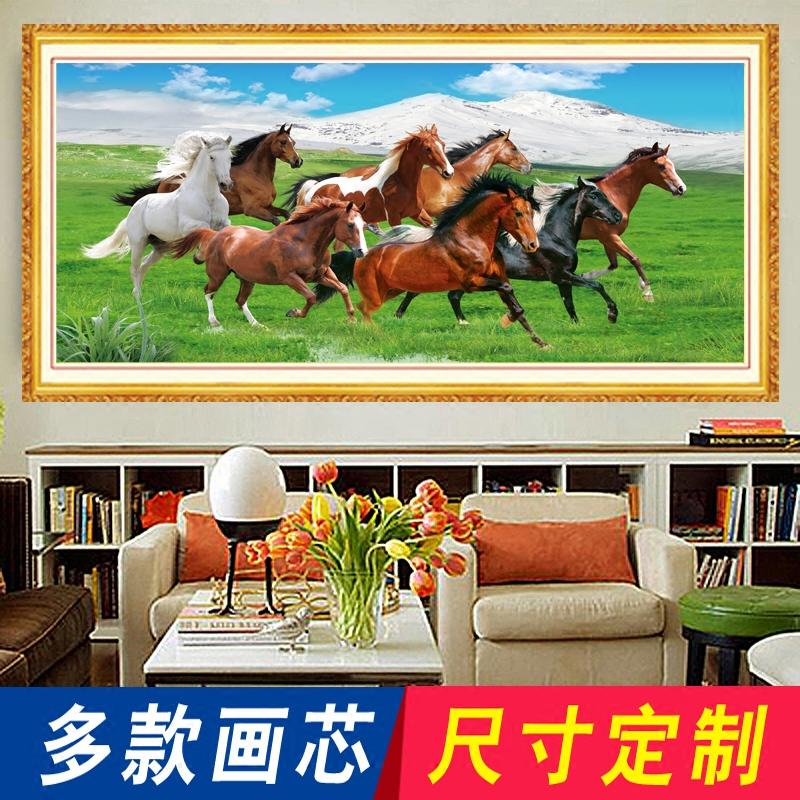 万马奔腾新款画现代中式画无框画芯壁画定制客厅办公室装饰八骏图