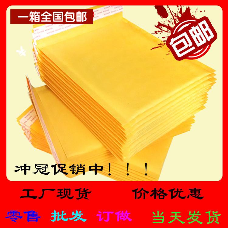 Конверт пузыря желтый кожаный Бумажный пузырьковый пузырьковый конверт кожаный Бумажный пузырьковый мешок