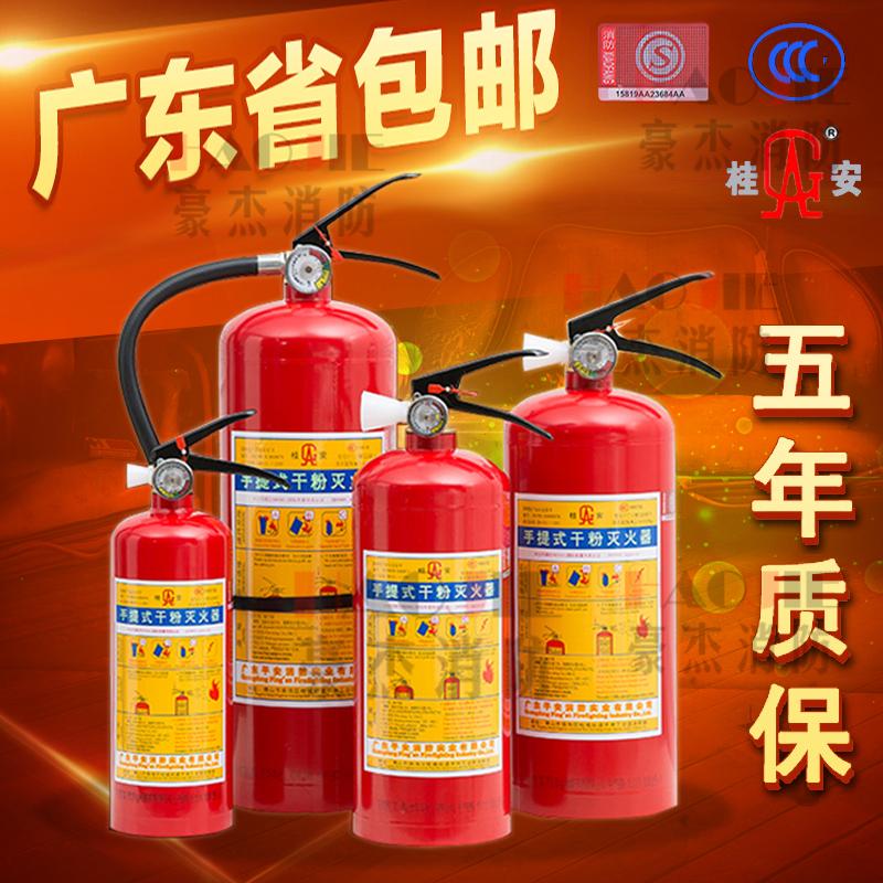 桂安4kg干粉手提式�缁鹌髌��用��d家用�S房123公斤消防���税��]